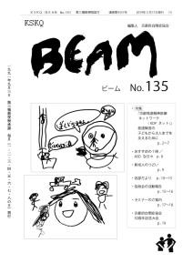 BEAM 135
