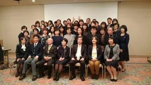 京都府自閉症協会50周年