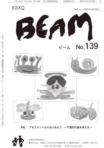 BEAM139