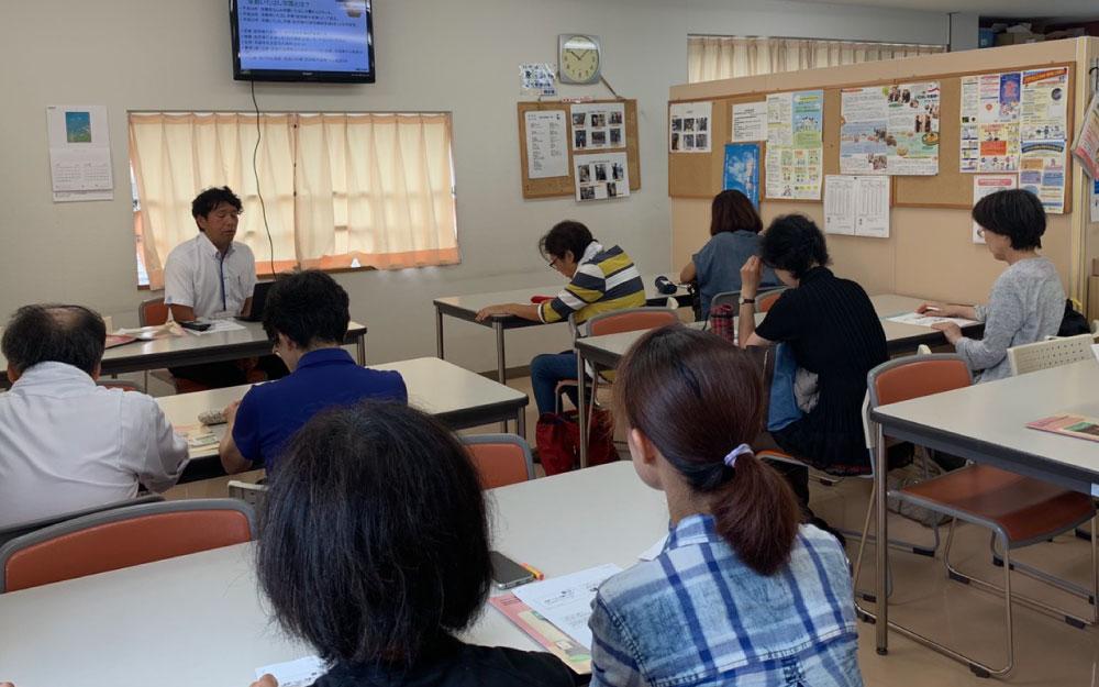 高機能アスペルガー部・京都府自閉症協会